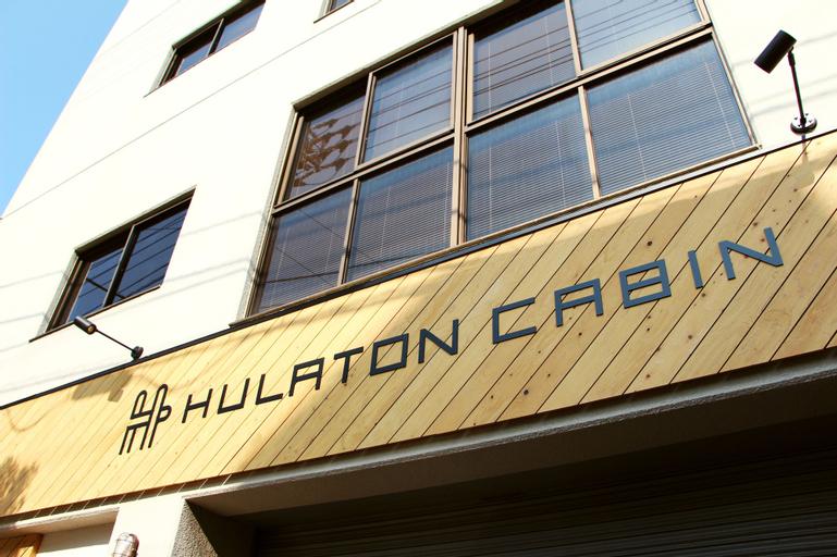 TRAVEL&BOOK HOTEL HULATON CABIN takamatsu - Hostel, Takamatsu