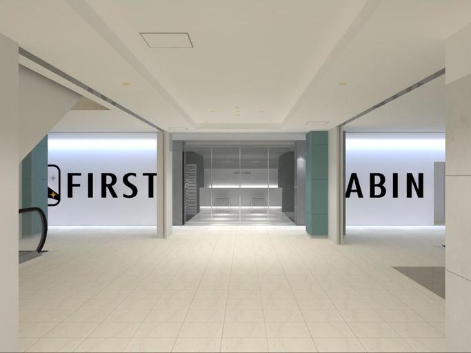 First Cabin Hakata, Fukuoka