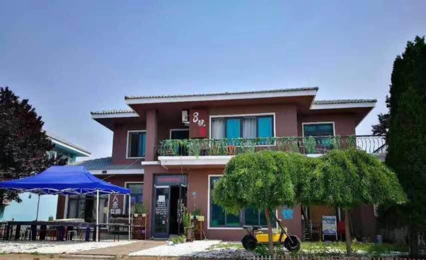 No.8 Party Villa - 915, Dalian