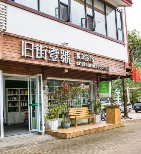 Wuyishan Old Street Riverside Hotel, Nanping