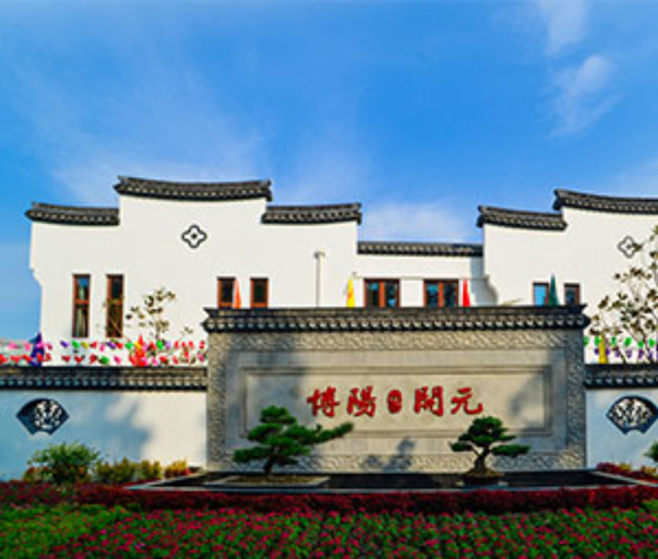 Maison New Century Nanxun Huzhou, Huzhou