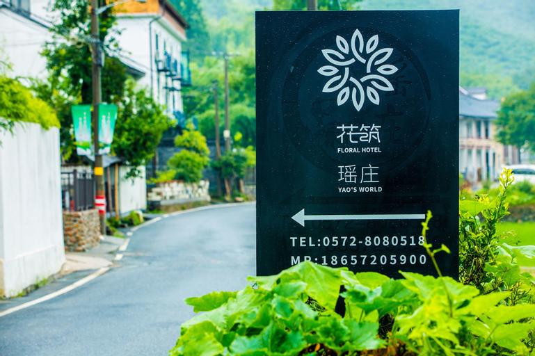 Floral Hotel Moganshan Yaozhuang, Huzhou