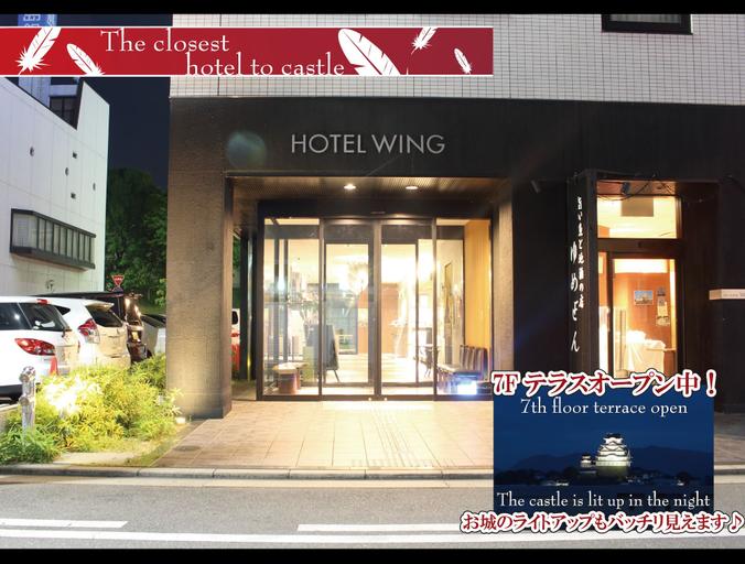 Hotel Wing International Himeji, Himeji