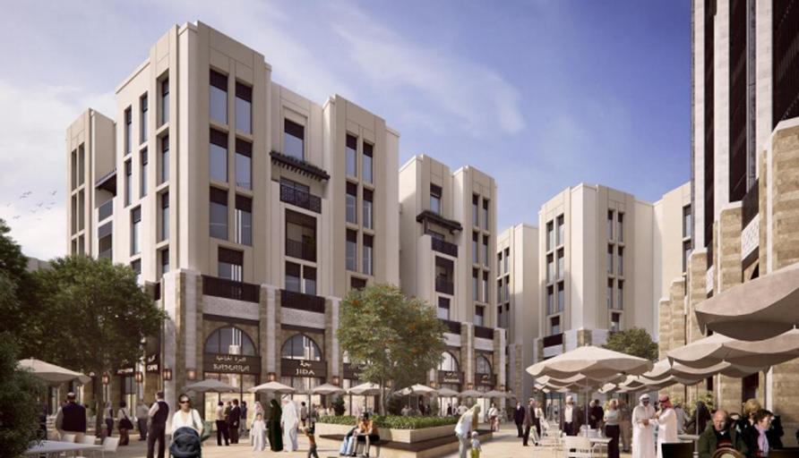 Super 8 By Wyndham Dubai Deira,