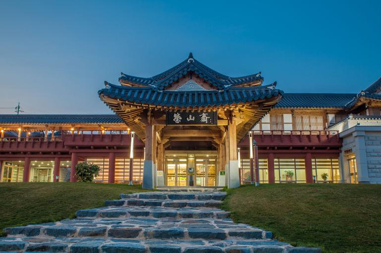 Youngsanjae Hanok Hotel, Yeongam