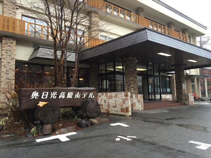 OKUNIKKO-KOUGEN HOTEL, Nikkō
