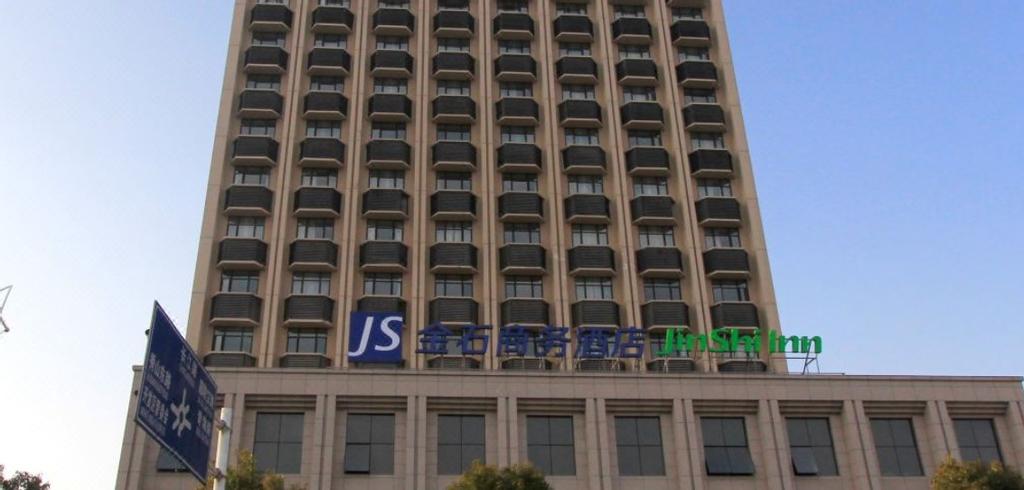 JINSHI BUSINESS HOTEL, Nantong