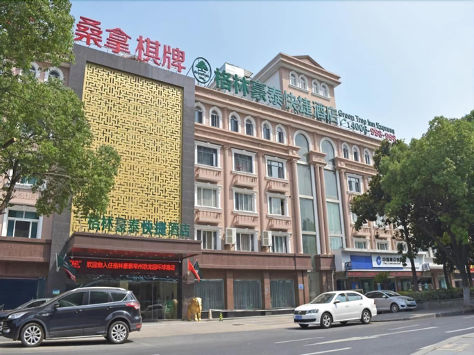 GreenTree Inn Changzhou Dinosaur Park Global Harbor Express Hotel, Changzhou