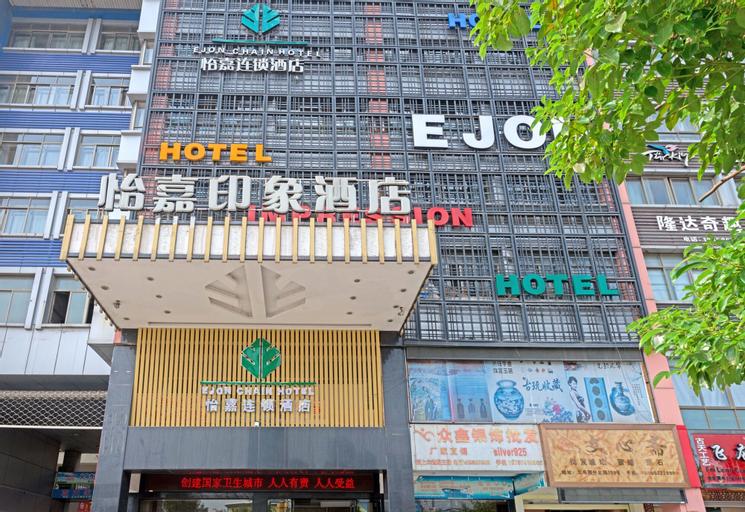 Ejon Impression Hotel Yiwu, Jinhua