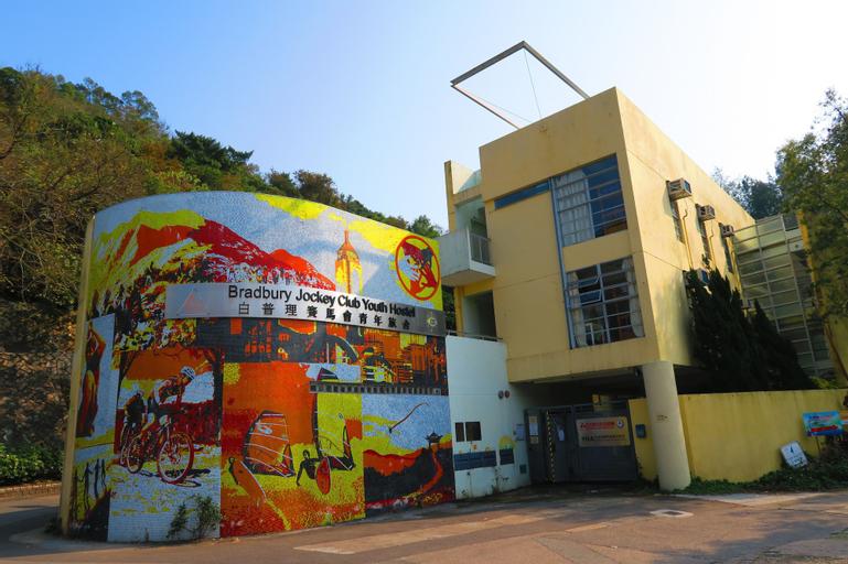 Bradbury Jockey Club Youth Hostel, Tai Po
