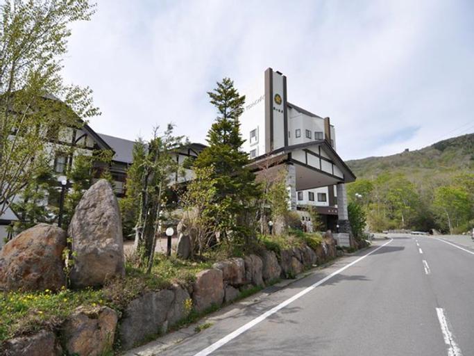 Ryokan Mount Bandai, Inawashiro