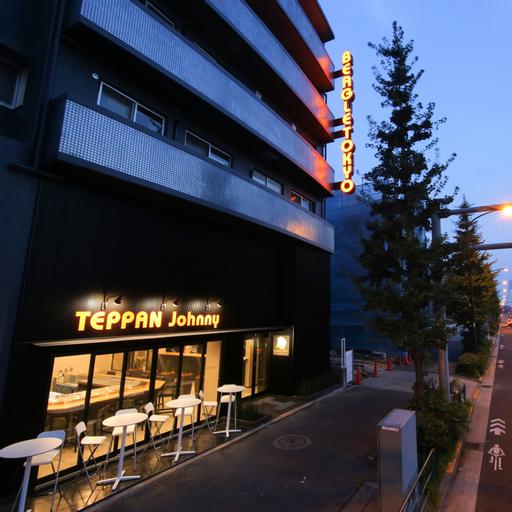 Beagle Tokyo Hostel and Apartments, Ōta