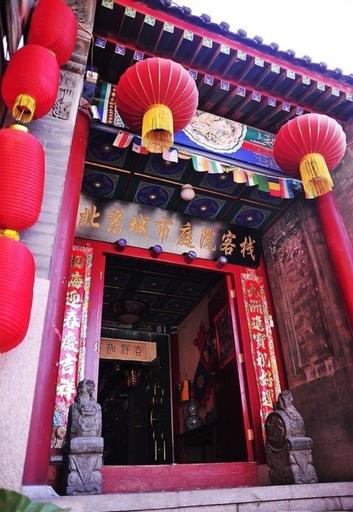 Beijing CityCourt Hotel, Beijing