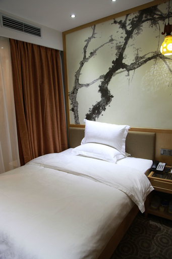 XingHe Business Hotel (Railway Station & Yuexiu Park Branch), Guangzhou