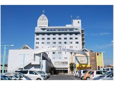 Yanai Cruise Hotel, Yanai