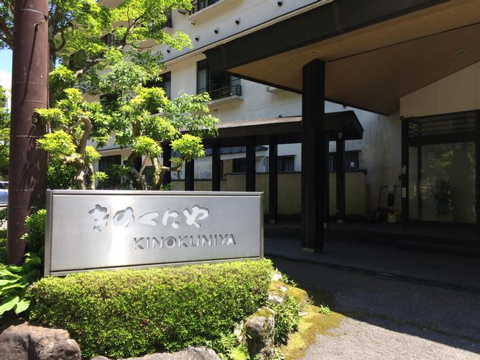 Kinokuniya Ryokan, Hakone