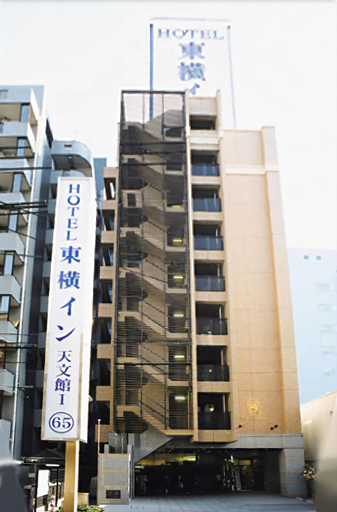 Toyoko Inn Kagoshima Tenmonkan No.1, Kagoshima