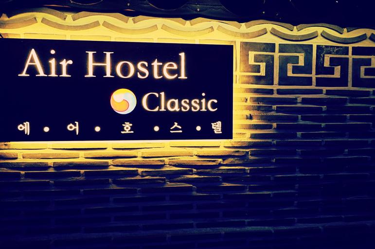 Air Hostel Dongdaemun, Jung