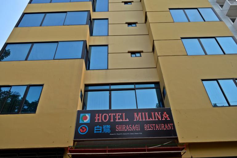 Milina, Dhaka