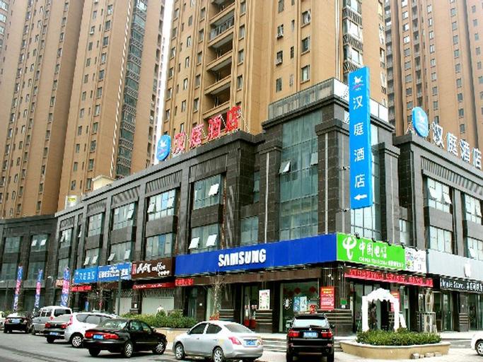 Hanting Hotel Qingdao Jimo Baolong Plaza, Qingdao