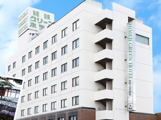 Himeji Green Hotel Sakamoto, Himeji