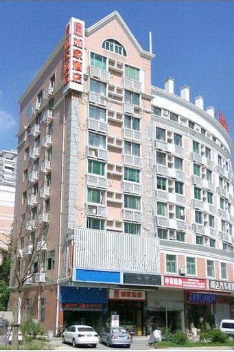 Home Inn Hotel Fuzhou Wanda Plaza, Fuzhou