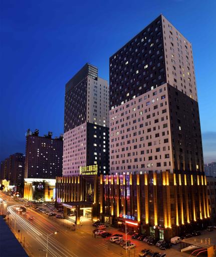 Haiyun Jin Jiang Internatonal Hotel, Shenyang