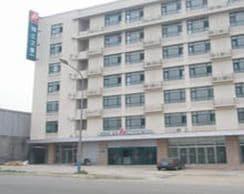Jinjiang Inn Jinan Lishan Road, Jinan