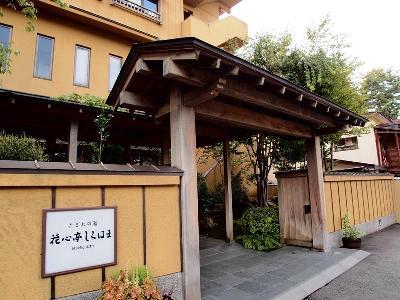 Kashintei Shirahama, Semboku