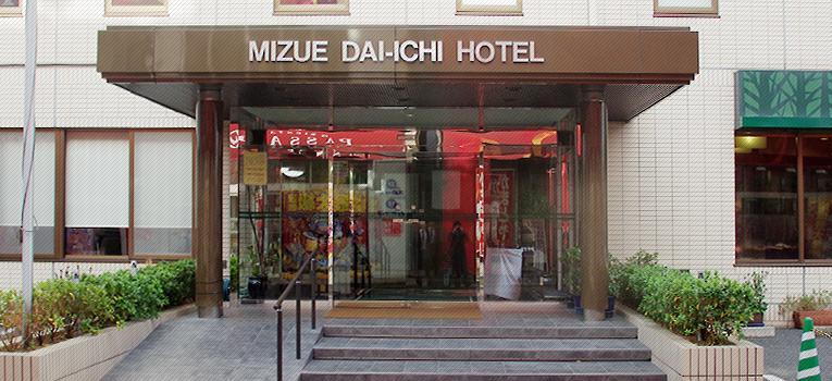 Mizue Dai-ichi Hotel, Edogawa