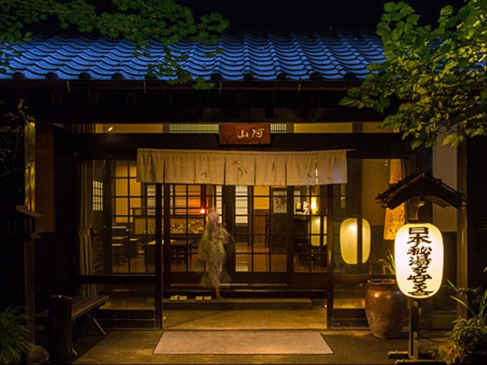 Ryokan Sanga, Minamioguni