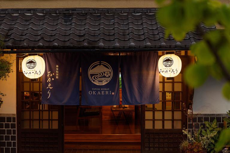 Yufuin Ryokan Okaeri, Yufu