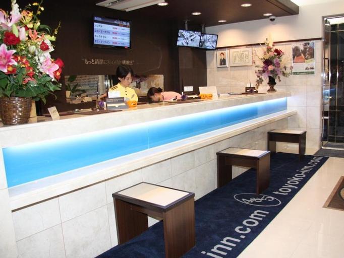 Toyoko Inn Kashiwa-eki Nishi-guchi, Kashiwa