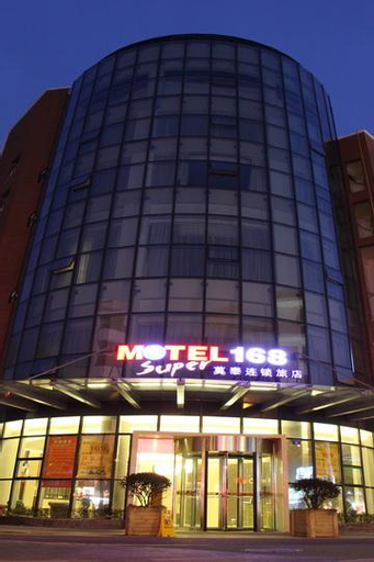 Motel-Jiangyin Zhongshan Park Sima Street, Wuxi