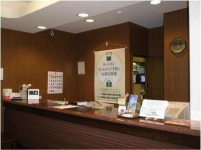 Hotel Route-Inn Nagano Bekkan, Nagano