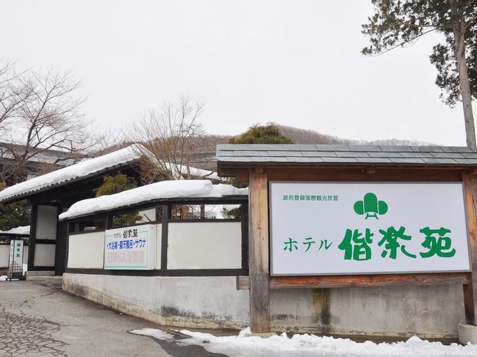 Ohshuku Onsen Hotel Kairakuen, Shizukuishi