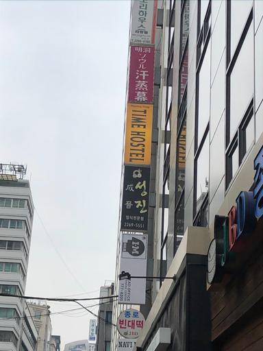 Myeongdong Time Hostel, Jongro