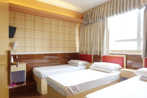 Wing Sing Hong Guesthouse, Yau Tsim Mong
