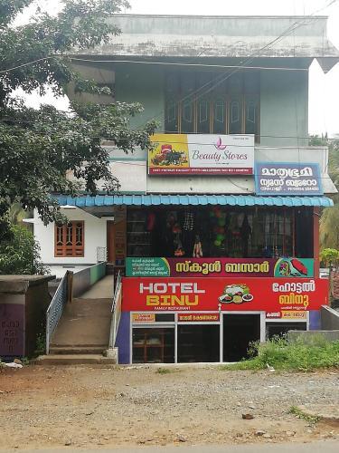 Hotel Binu, Palakkad