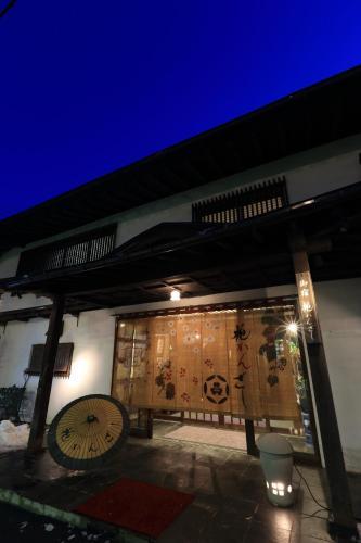 Hanakanzashi, Nihonmatsu