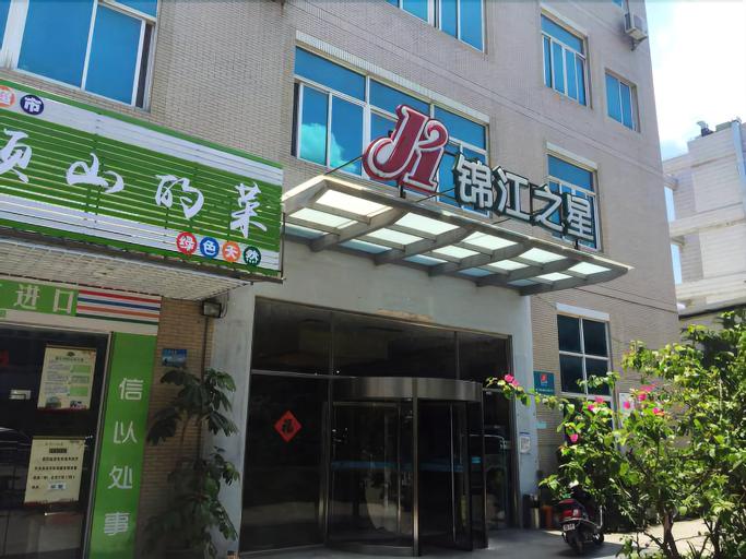 Jinjiang Inn Xiamen Jimei Xinglin, Xiamen