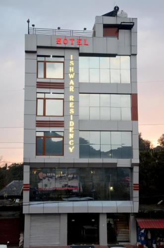 Hotel Ishwar Residency, Hamirpur