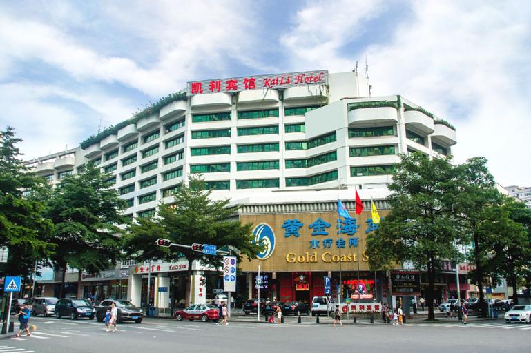 Shenzhen Kaili Hotel, Shenzhen