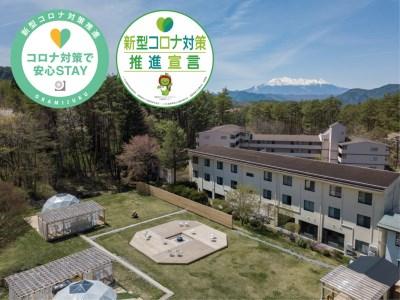 Morino Hotel, Kiso
