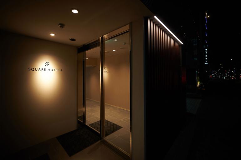 Okayama Square Hotel Plus, Okayama