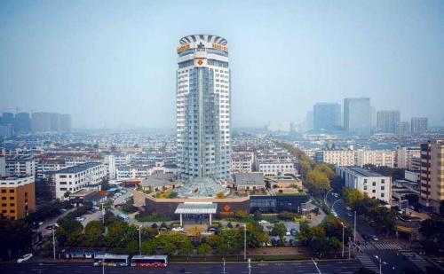 Vienna International Hotel Suzhou University Town, Suzhou