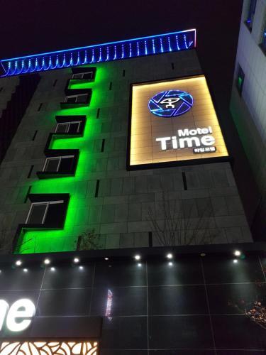 Ulsan Time Motel, Ulju