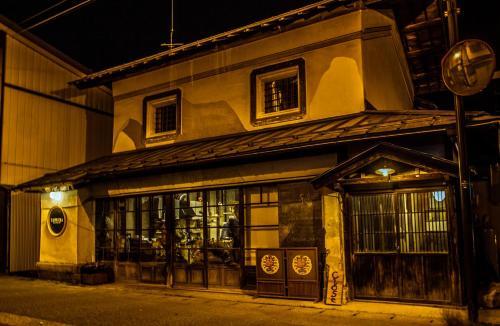 Hostel&Bar CAMOSIBA, Yokote