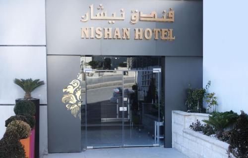 Nishan Hotel, Salt