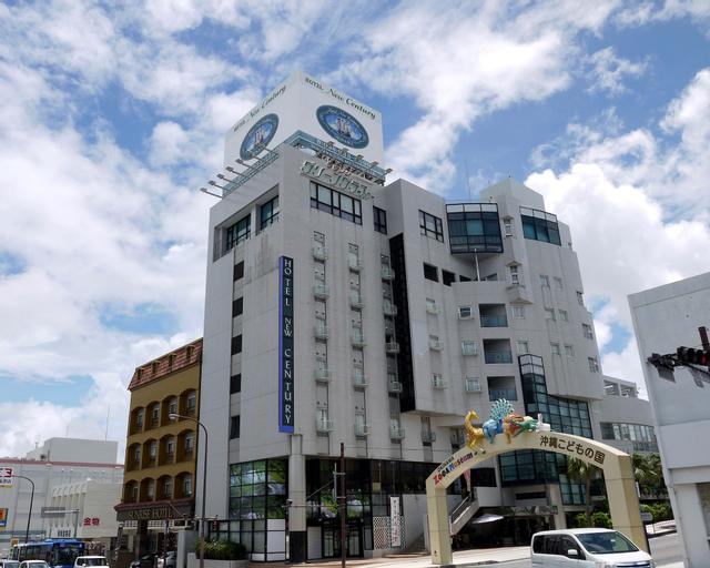 HOTEL New Century, Okinawa
